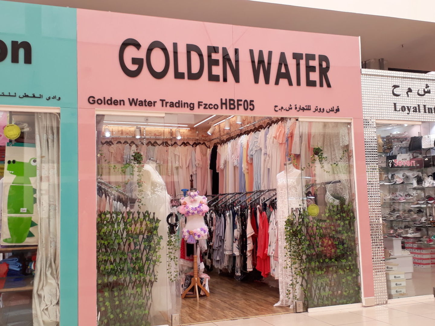 HiDubai-business-golden-water-shopping-apparel-international-city-warsan-1-dubai-2