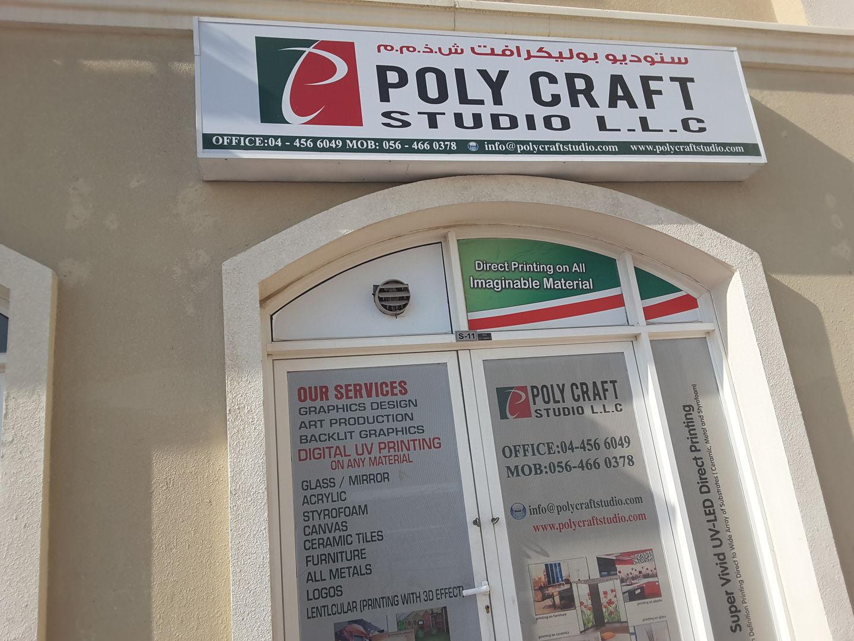 HiDubai-business-poly-craft-studio-media-marketing-it-design-advertising-agency-international-city-warsan-1-dubai-2