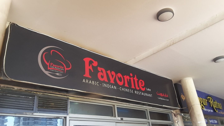 HiDubai-business-favourite-lake-restaurant-food-beverage-restaurants-bars-jumeirah-lake-towers-al-thanyah-5-dubai-2
