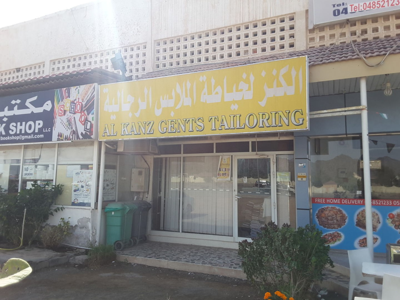 HiDubai-business-al-kanz-gents-tailoring-home-tailoring-hatta-dubai