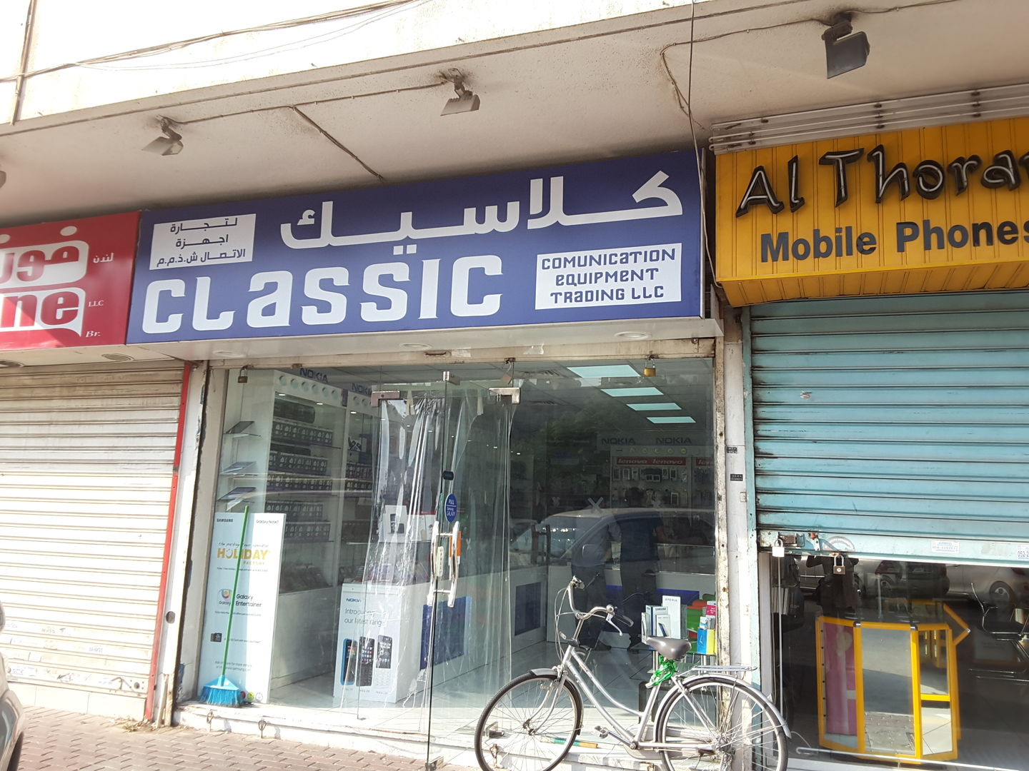 HiDubai-business-classic-communication-equipment-trading-shopping-consumer-electronics-al-baraha-dubai-2