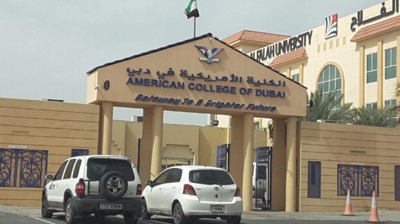 HiDubai-business-american-college-of-dubai-education-colleges-universities-al-garhoud-dubai-2