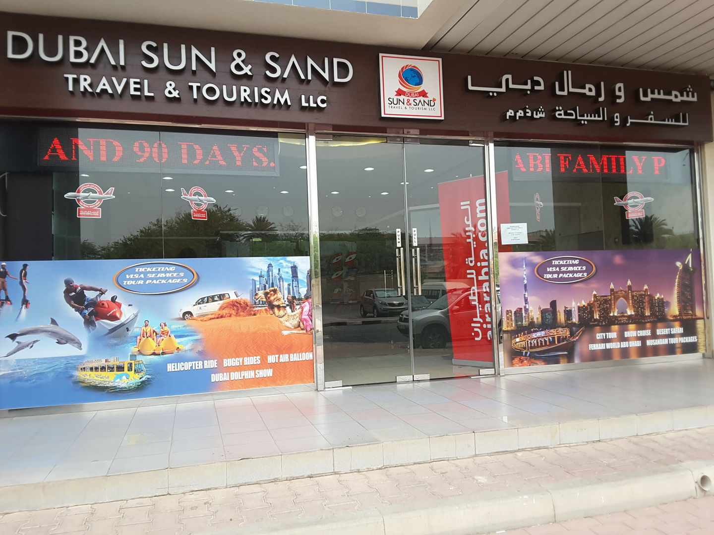 HiDubai-business-dubai-sun-sand-travel-tourism-deira-hotels-tourism-travel-ticketing-agencies-hor-al-anz-dubai-2