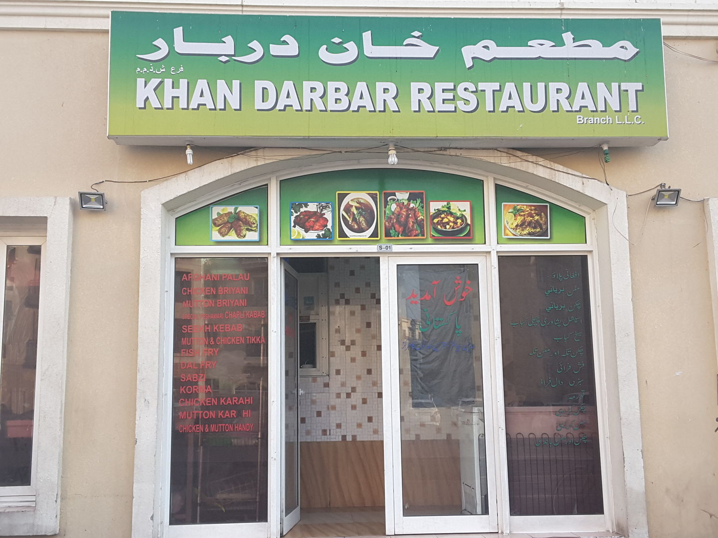 HiDubai-business-khan-darbar-restaurant-food-beverage-restaurants-bars-international-city-warsan-1-dubai-2
