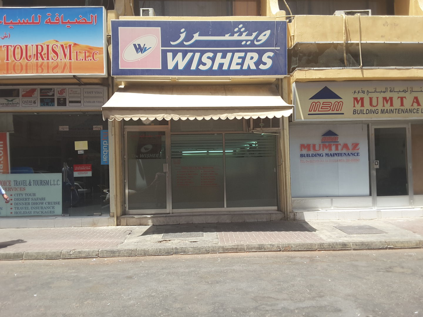 HiDubai-business-wishers-media-marketing-it-media-publishing-meena-bazar-al-souq-al-kabeer-dubai-2