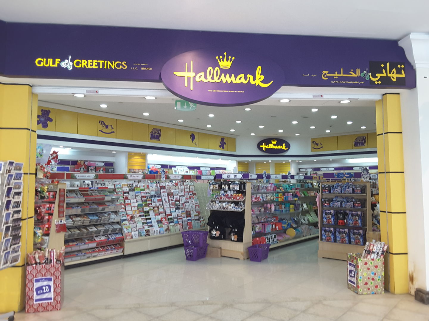 HiDubai-business-hallmark-shopping-souvenirs-gifts-green-community-dubai-investment-park-1-dubai-2
