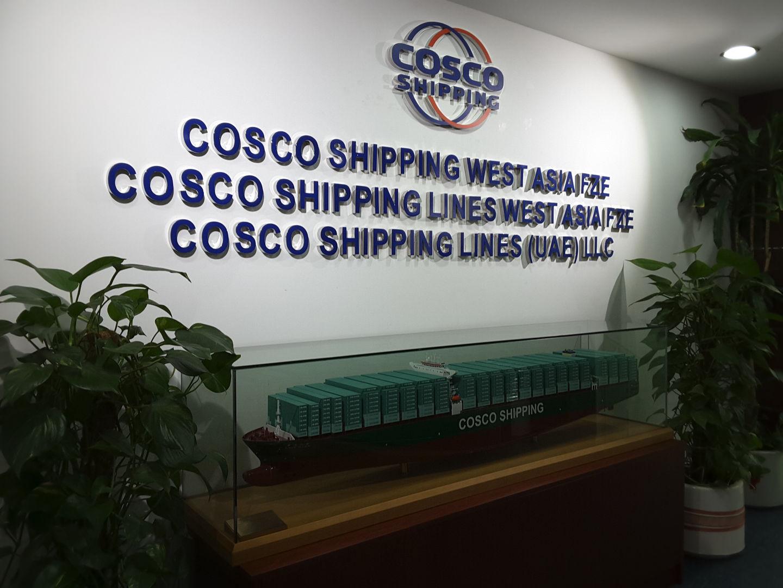 HiDubai-business-cosco-logistics-west-asia-shipping-logistics-sea-cargo-services-business-bay-dubai-2