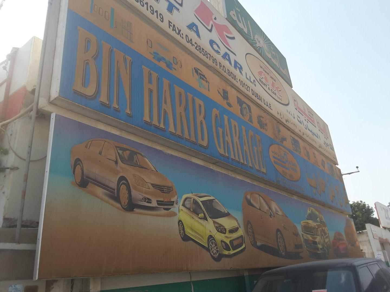 HiDubai-business-bin-harib-garage-transport-vehicle-services-car-assistance-repair-umm-ramool-dubai-2