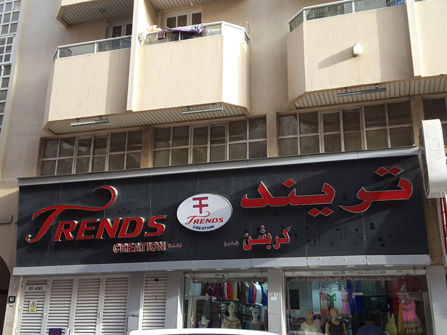 HiDubai-business-trends-creation-shopping-apparel-meena-bazar-al-souq-al-kabeer-dubai-2