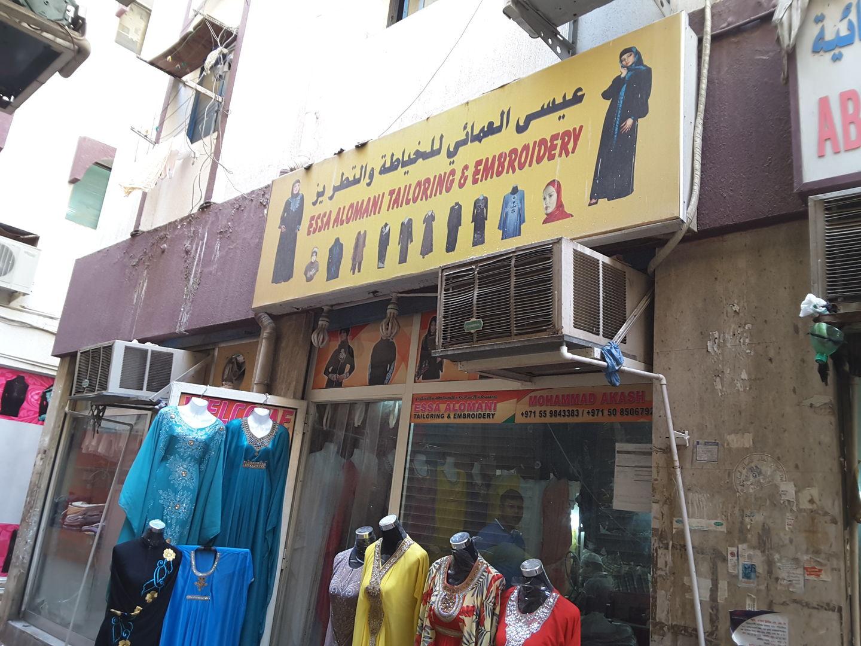 HiDubai-business-essa-alomani-tailoring-embroidery-home-tailoring-ayal-nasir-dubai-2