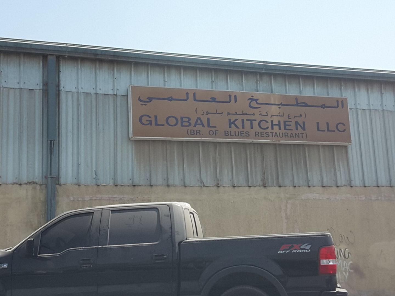 HiDubai-business-global-kitchen-food-beverage-catering-services-ras-al-khor-industrial-2-dubai-2