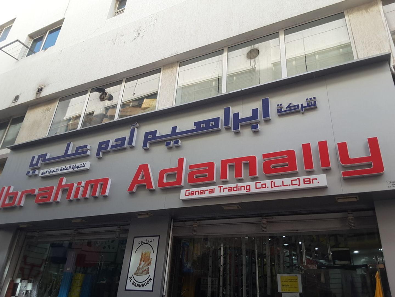 HiDubai-business-ibrahim-adamally-general-trading-co-b2b-services-distributors-wholesalers-naif-dubai-2
