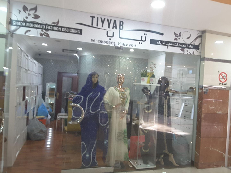 HiDubai-business-ghada-mohamed-fashion-designing-shopping-apparel-hor-al-anz-east-dubai-2