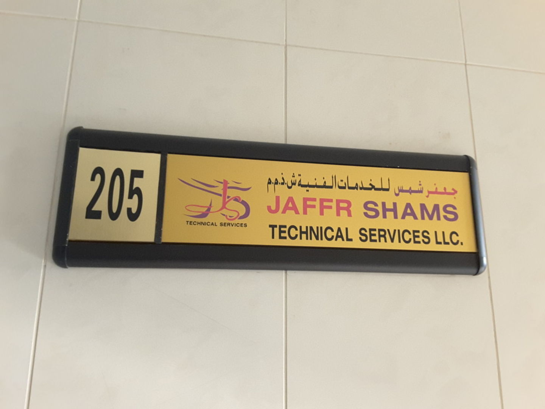 HiDubai-business-jaffr-shams-technical-services-construction-heavy-industries-construction-renovation-port-saeed-dubai