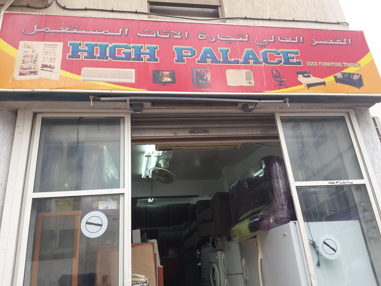 HiDubai-business-high-palace-used-furniture-trading-home-furniture-decor-naif-dubai-2