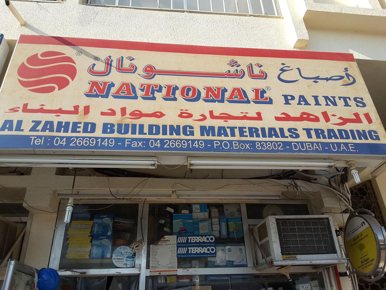 HiDubai-business-al-zahed-building-materials-trading-construction-heavy-industries-construction-renovation-hor-al-anz-dubai-2