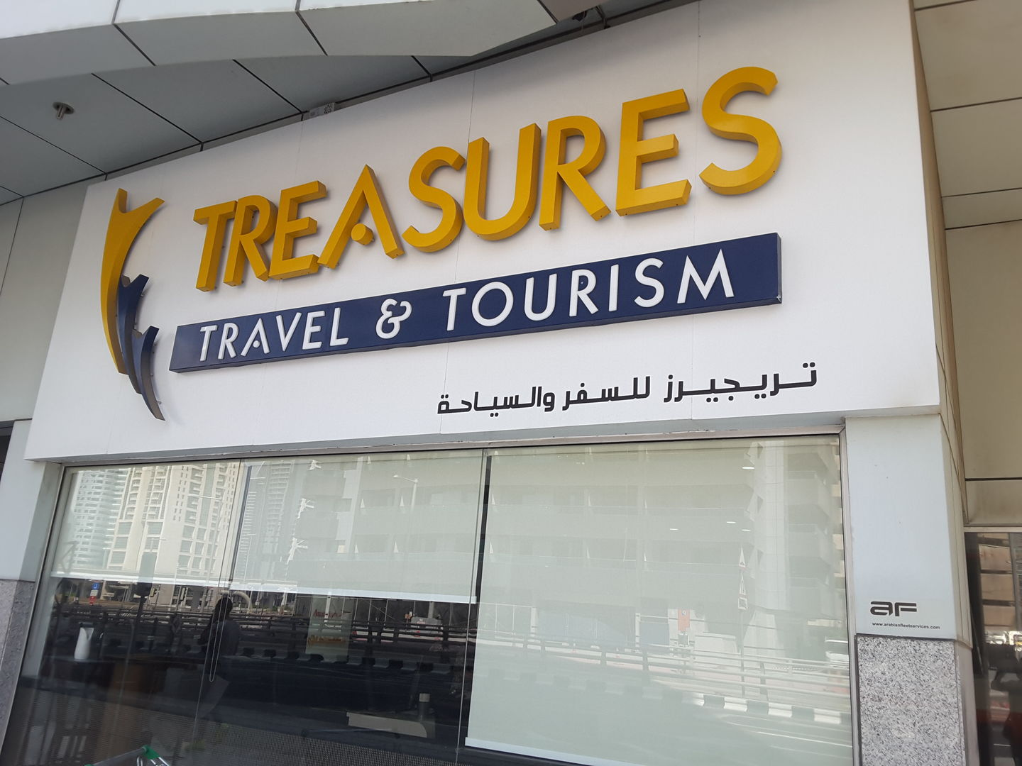 HiDubai-business-treasures-travel-tourism-hotels-tourism-travel-ticketing-agencies-dubai-marina-marsa-dubai-dubai-2