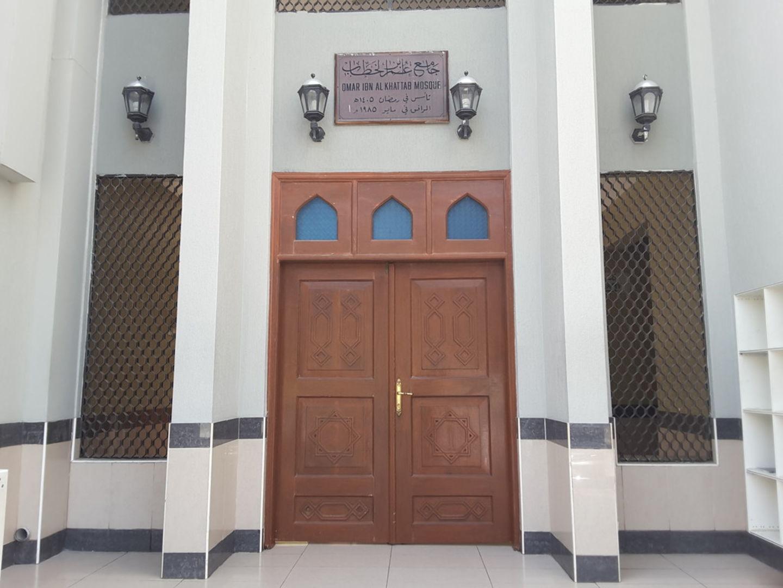 Omar Ibn Al Khattab Mosque, (Religious Centres) in Al