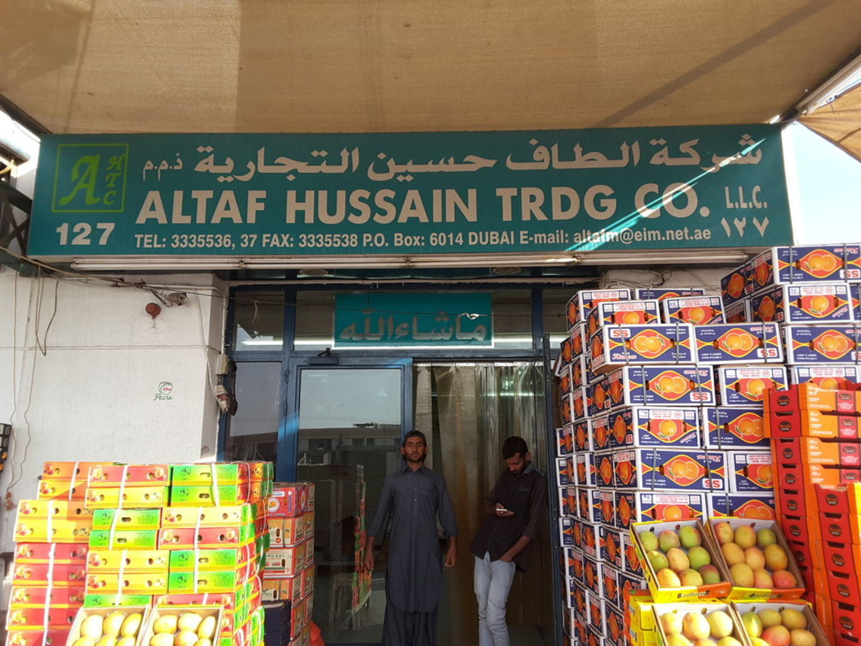 HiDubai-business-altaf-hussain-trading-co-food-beverage-supermarkets-hypermarkets-grocery-stores-ras-al-khor-industrial-3-dubai-2