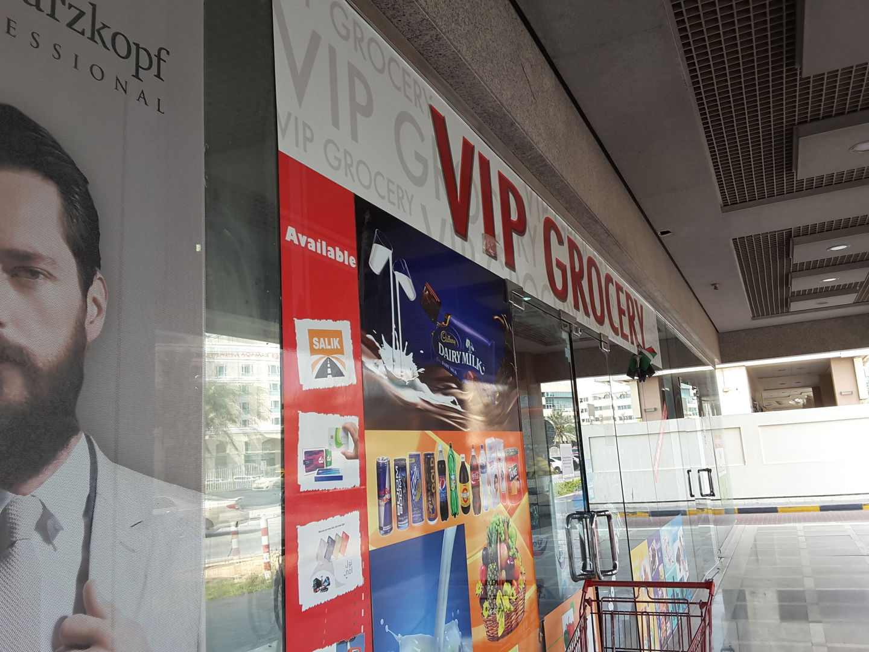 HiDubai-business-v-i-p-grocery-shopping-supermarkets-hypermarkets-grocery-stores-al-hudaiba-dubai-2