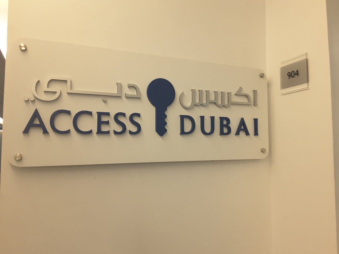 HiDubai-business-access-dubai-b2b-services-business-consultation-services-dubai-media-city-al-sufouh-2-dubai-2