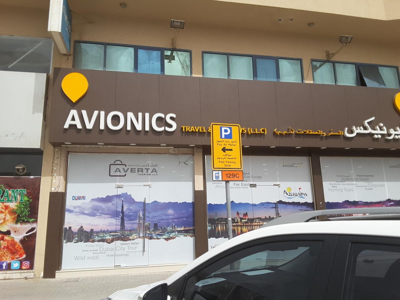 HiDubai-business-avionics-travels-holidays-hotels-tourism-travel-ticketing-agencies-al-khabaisi-dubai