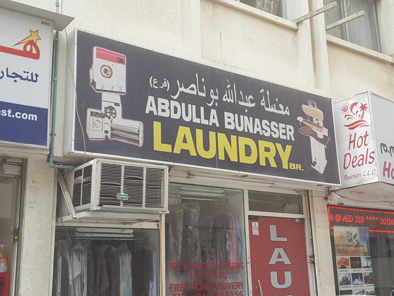 HiDubai-business-abdulla-bunasser-laundry-home-laundry-al-fahidi-al-souq-al-kabeer-dubai-2