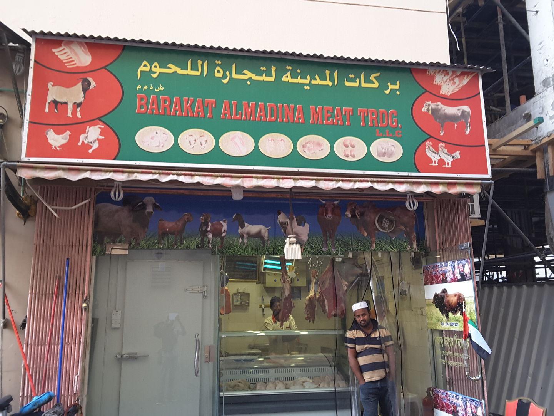 HiDubai-business-barakat-almadina-meat-trading-shopping-markets-souks-naif-dubai-2
