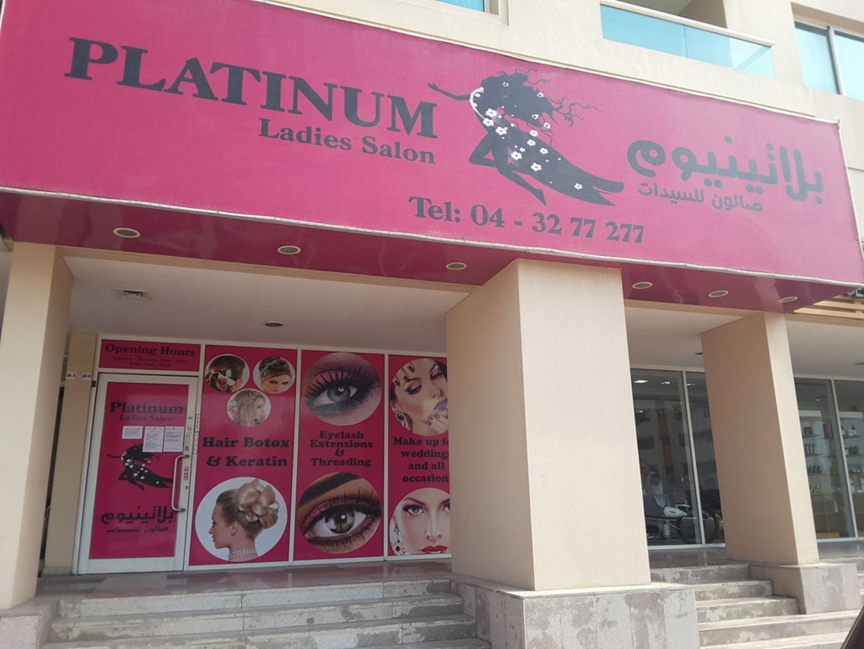 HiDubai-business-platinum-ladies-salon-beauty-wellness-health-beauty-salons-al-hudaiba-dubai-2