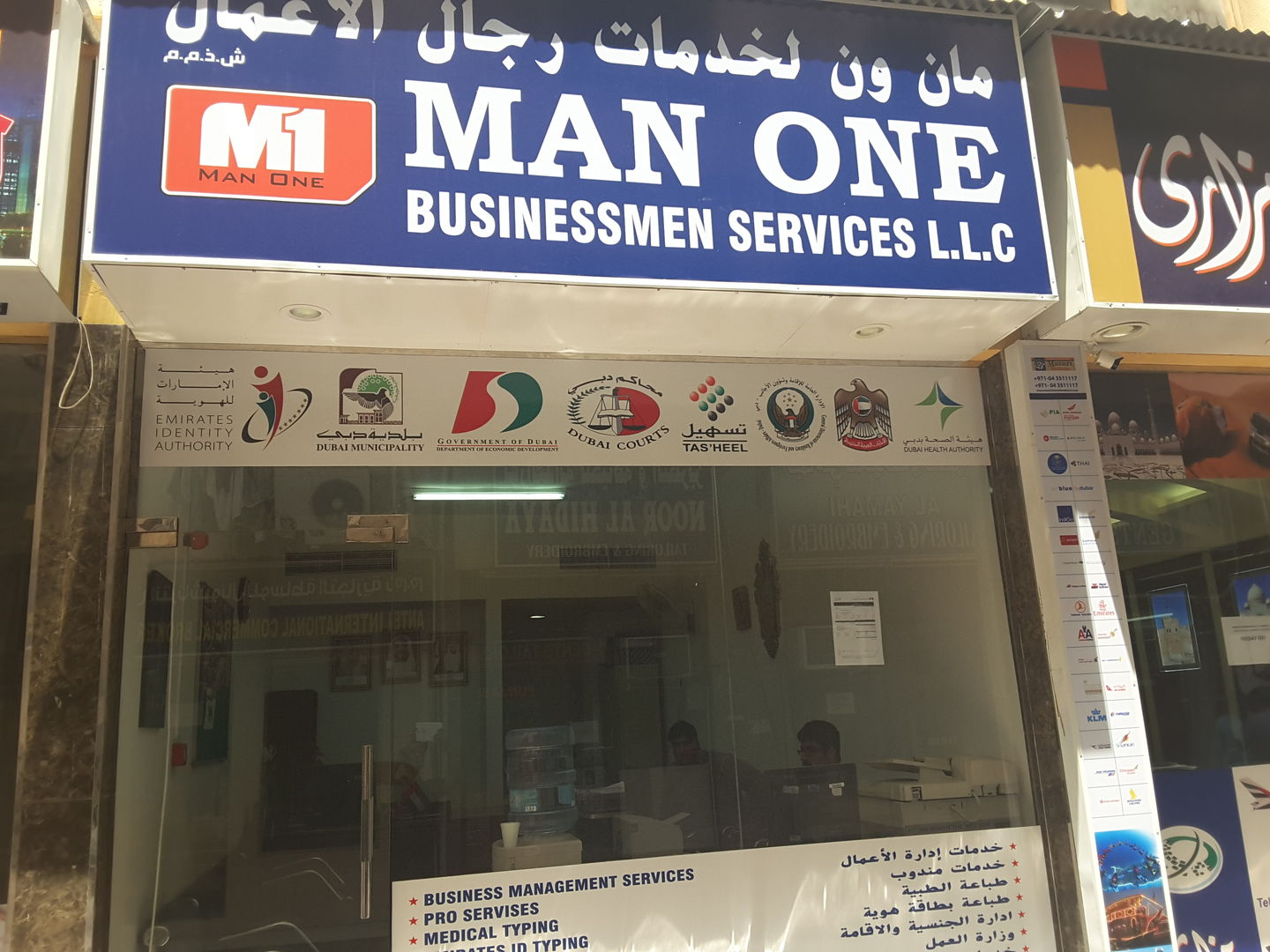 HiDubai-business-man-one-businessmen-services-b2b-services-pros-meena-bazar-al-souq-al-kabeer-dubai-2