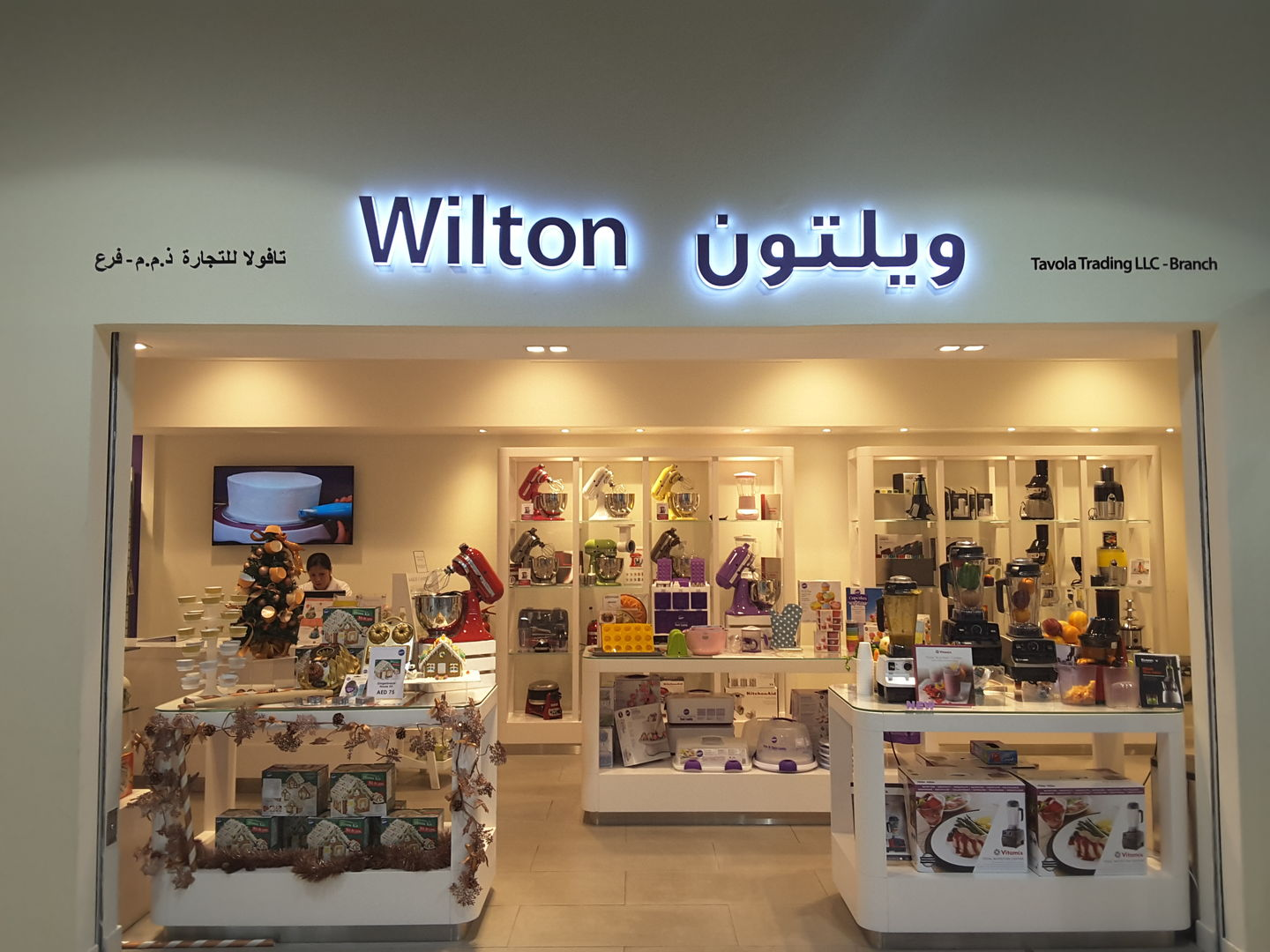 HiDubai-business-wilton-cake-decoration-shopping-kitchen-dining-jumeirah-1-dubai-2