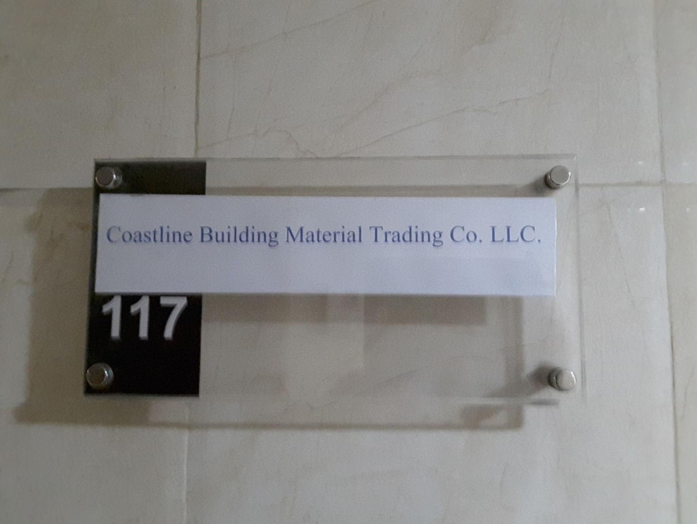 HiDubai-business-coast-line-building-materials-trading-construction-heavy-industries-construction-renovation-port-saeed-dubai-2
