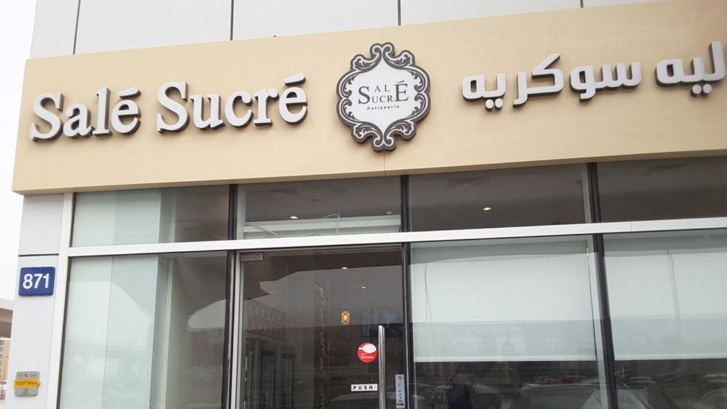 HiDubai-business-sale-sucre-food-beverage-bakeries-desserts-sweets-al-barsha-1-dubai-2