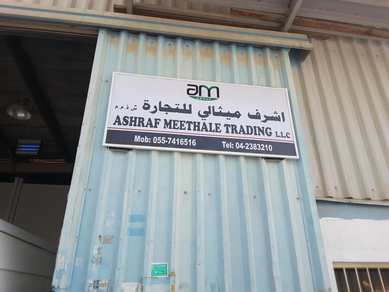 HiDubai-business-ashraf-meethale-trading-b2b-services-food-stuff-trading-al-qusais-industrial-1-dubai-2