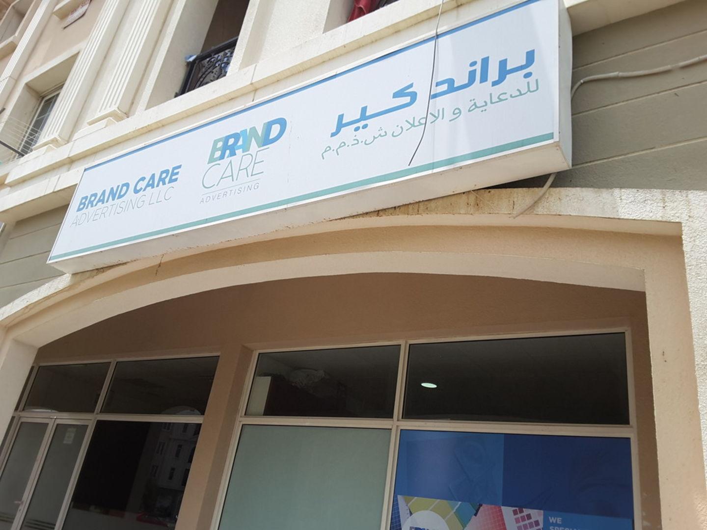HiDubai-business-brand-care-advertising-media-marketing-it-design-advertising-agency-international-city-warsan-1-dubai-2