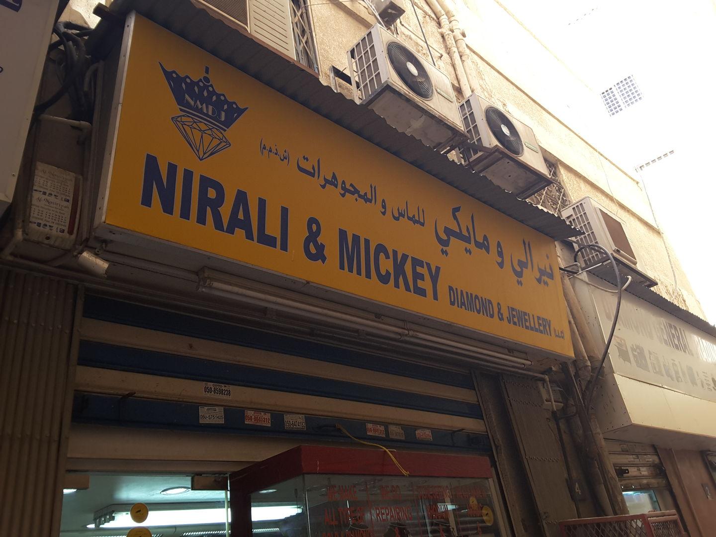 HiDubai-business-nirali-mickey-diamond-jewellery-shopping-jewellery-precious-stones-al-ras-dubai-2