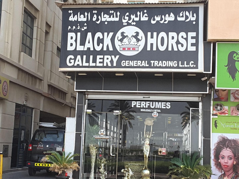 HiDubai-business-black-horse-gallery-general-trading-shopping-beauty-cosmetics-stores-al-baraha-dubai-2