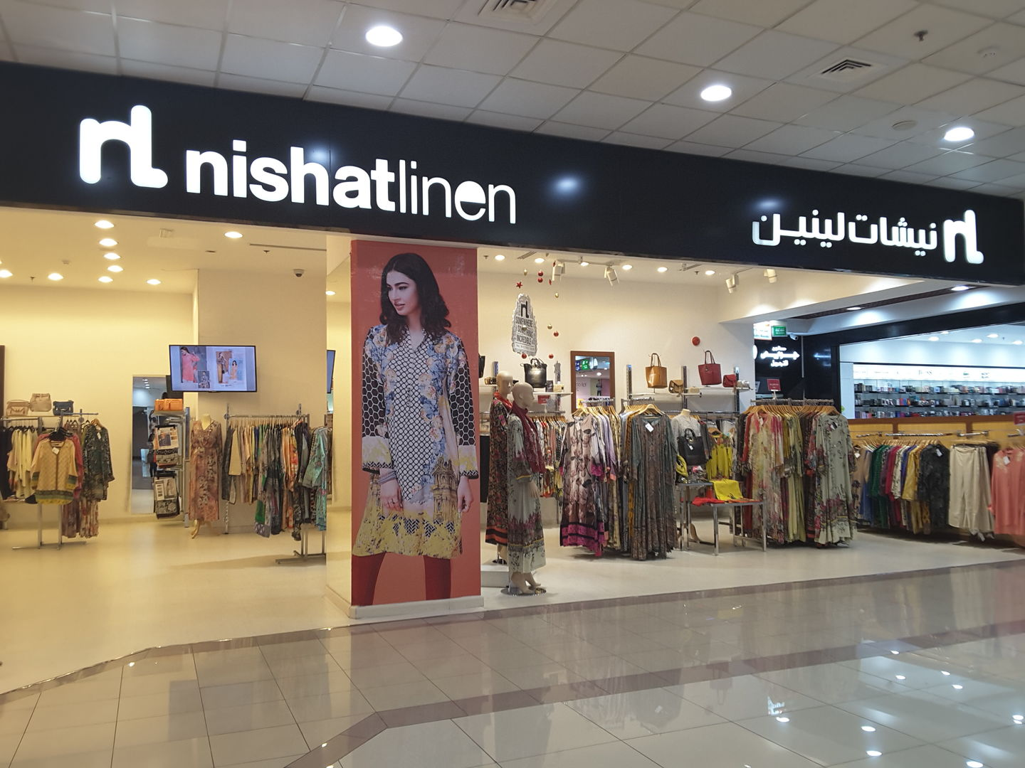 HiDubai-business-nishatlinen-shopping-apparel-oud-metha-dubai-2