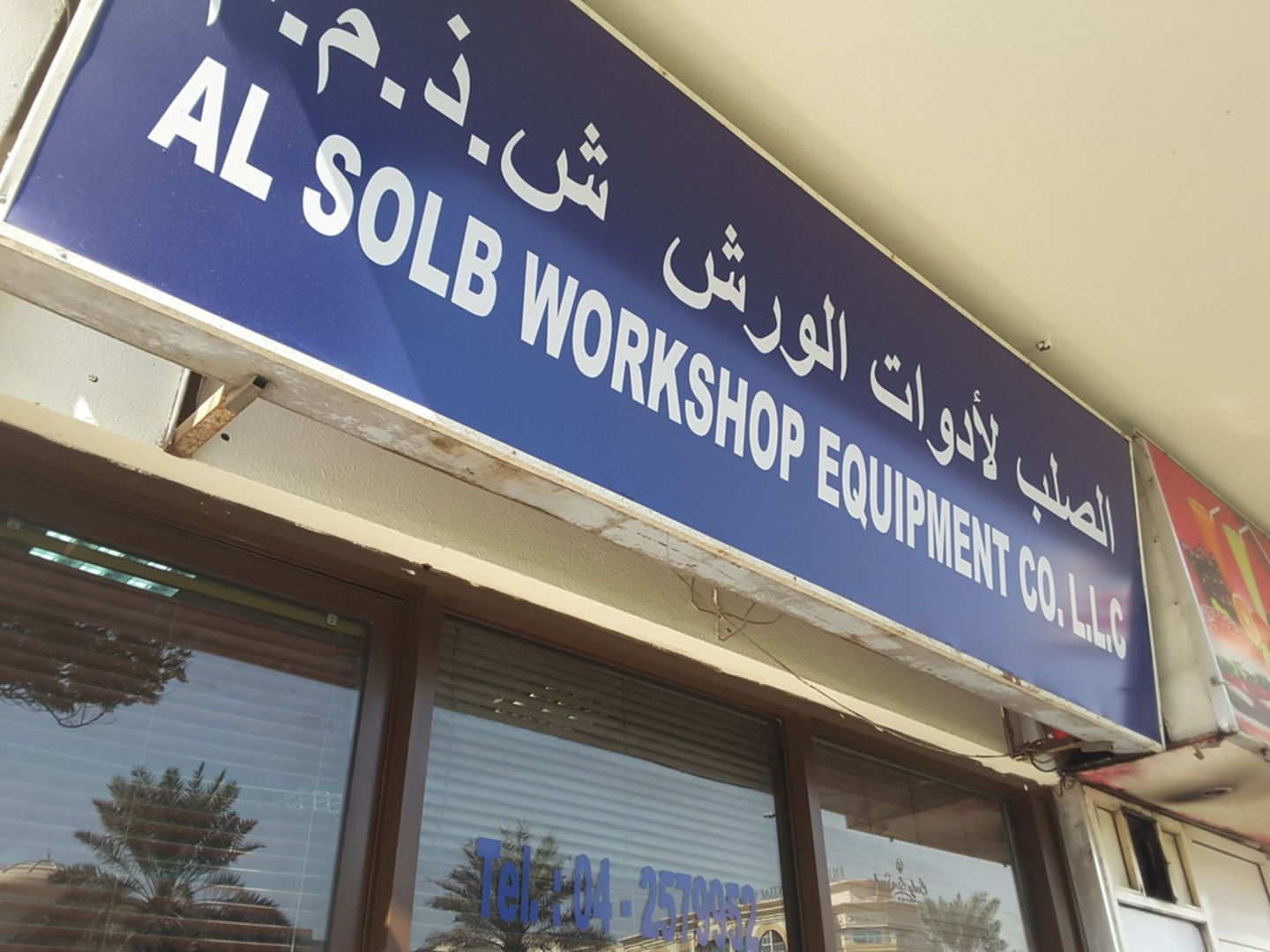 HiDubai-business-al-solb-workshop-equipments-b2b-services-distributors-wholesalers-al-qusais-industrial-1-dubai-2