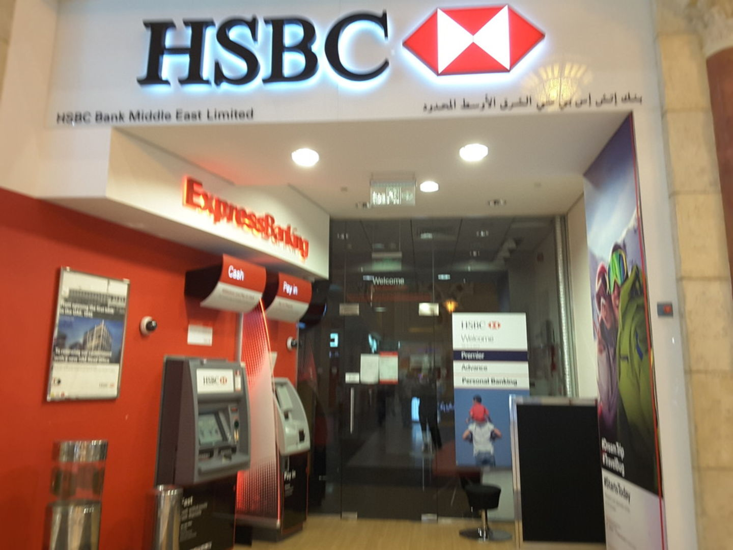 HiDubai-business-hsbc-atm-finance-legal-banks-atms-ibn-batuta-jebel-ali-1-dubai-5