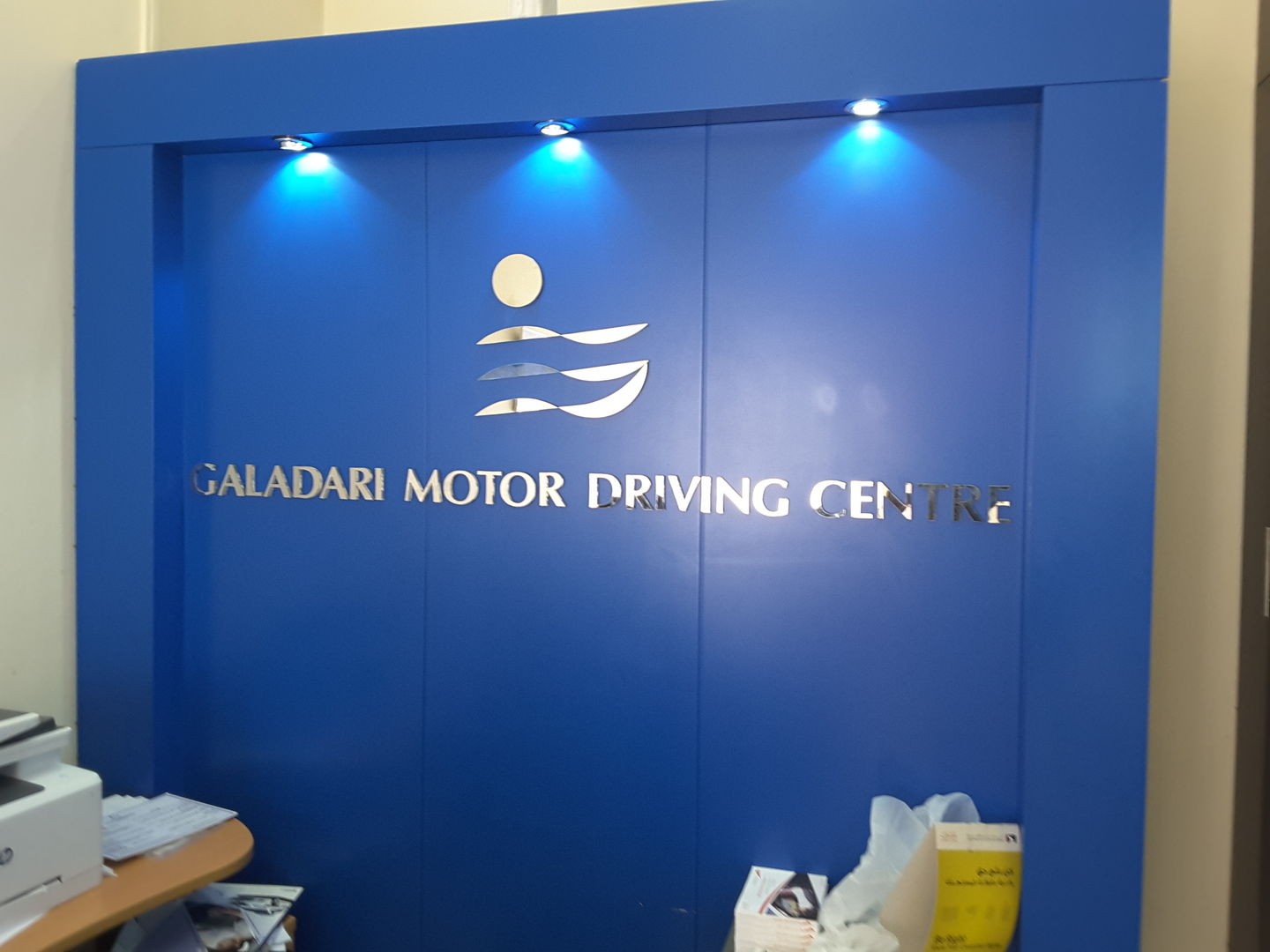 HiDubai-business-galadari-motor-driving-centre-education-driving-schools-al-murar-dubai-4