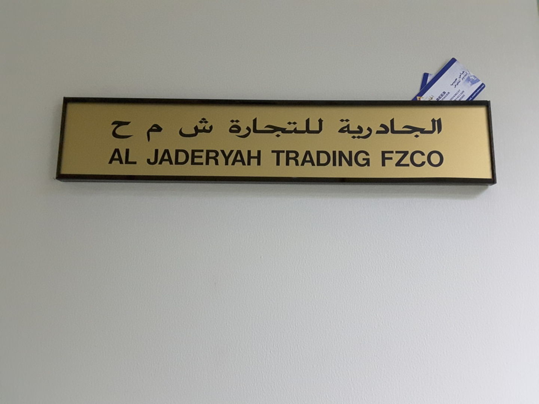HiDubai-business-al-jaderyah-trading-fzco-b2b-services-construction-building-material-trading-jebel-ali-free-zone-mena-jebel-ali-dubai-2
