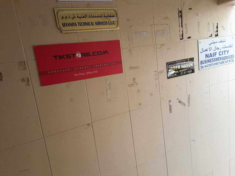 HiDubai-business-naif-city-businessmen-services-b2b-services-business-consultation-services-al-murar-dubai-2