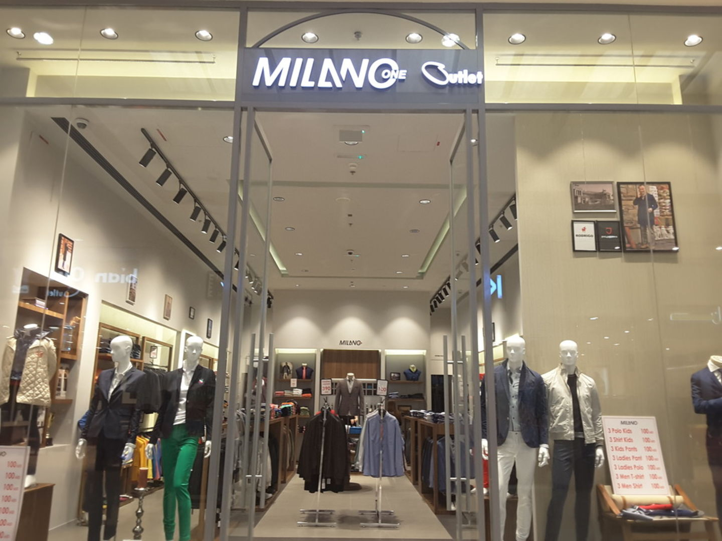 Milano One Outlet, (Apparel) in Umm Nahad 1, Dubai