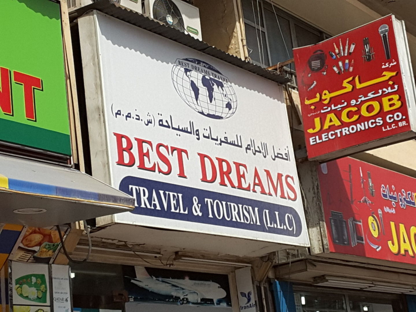 Jacobs Electronics Dubai Not Lossing Wiring Diagram Ignition System Best Dreams Travel And Tourism Local Tours Activities In Naif Rh Hidubai Com Electronic