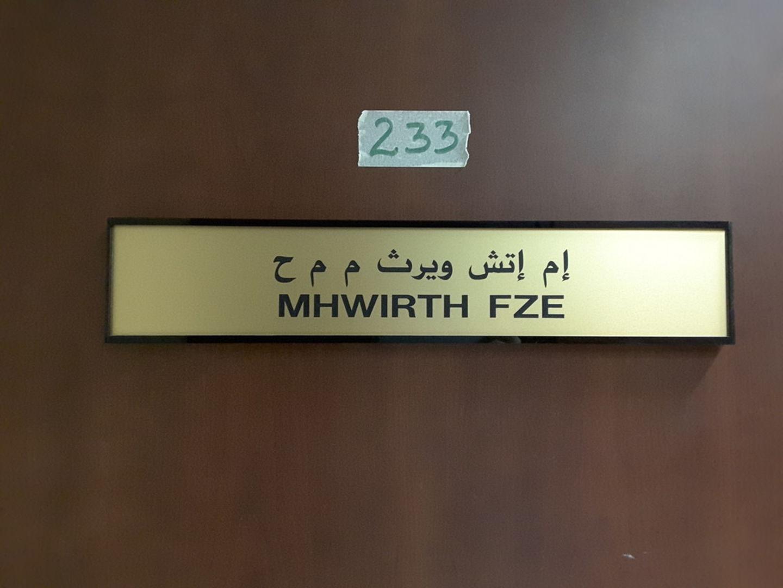 HiDubai-business-mhwirth-fze-b2b-services-distributors-wholesalers-jebel-ali-industrial-3-dubai-2