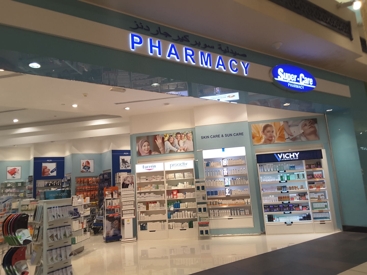 HiDubai-business-super-care-pharmacy-ibn-batuta-jebel-ali-1-dubai-1
