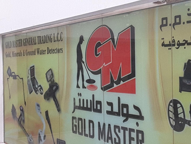 HiDubai-business-gold-master-general-trading-b2b-services-distributors-wholesalers-al-muraqqabat-dubai-2
