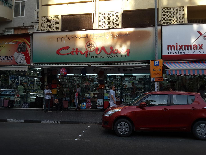 HiDubai-business-city-way-general-trading-b2b-services-distributors-wholesalers-meena-bazar-al-souq-al-kabeer-dubai-2