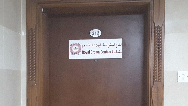 HiDubai-business-royal-crown-contracting-construction-heavy-industries-construction-renovation-al-nahda-2-dubai-2